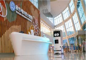 SK 텔레콤, 세계 최초 5G 기반 비 대면 관리 로봇 상용화